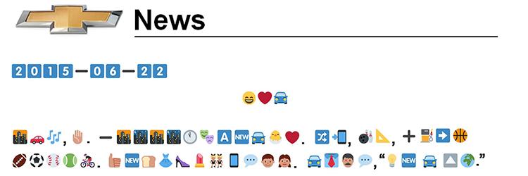 Chevrolet's Emoji Press Release - A New Language?