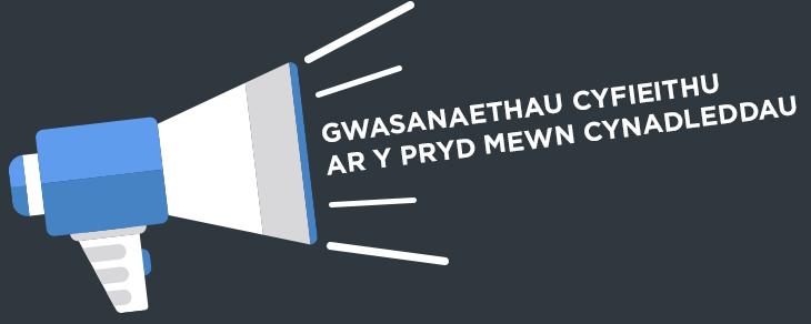 Gwasanaethau Cyfieithu ar y Pryd mewn Cynadleddau