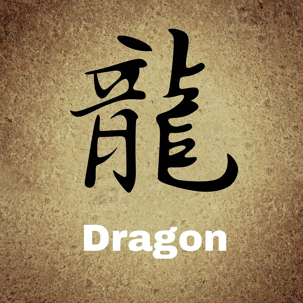 Dragon in Simplified Chinese - Chinese Dialects