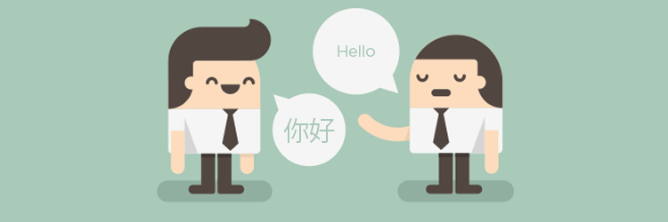 Learn a foreign language to communicate effectively