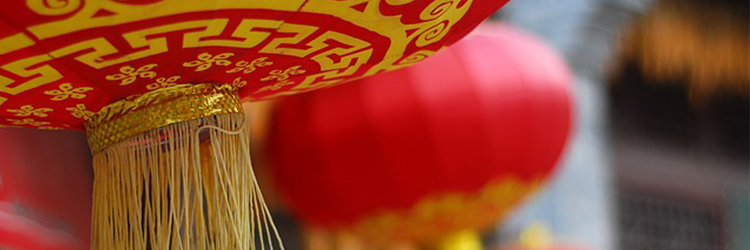 How to market and sell to China_Chinese lantern