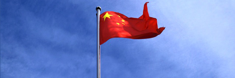 How to market and sell to China_Flag