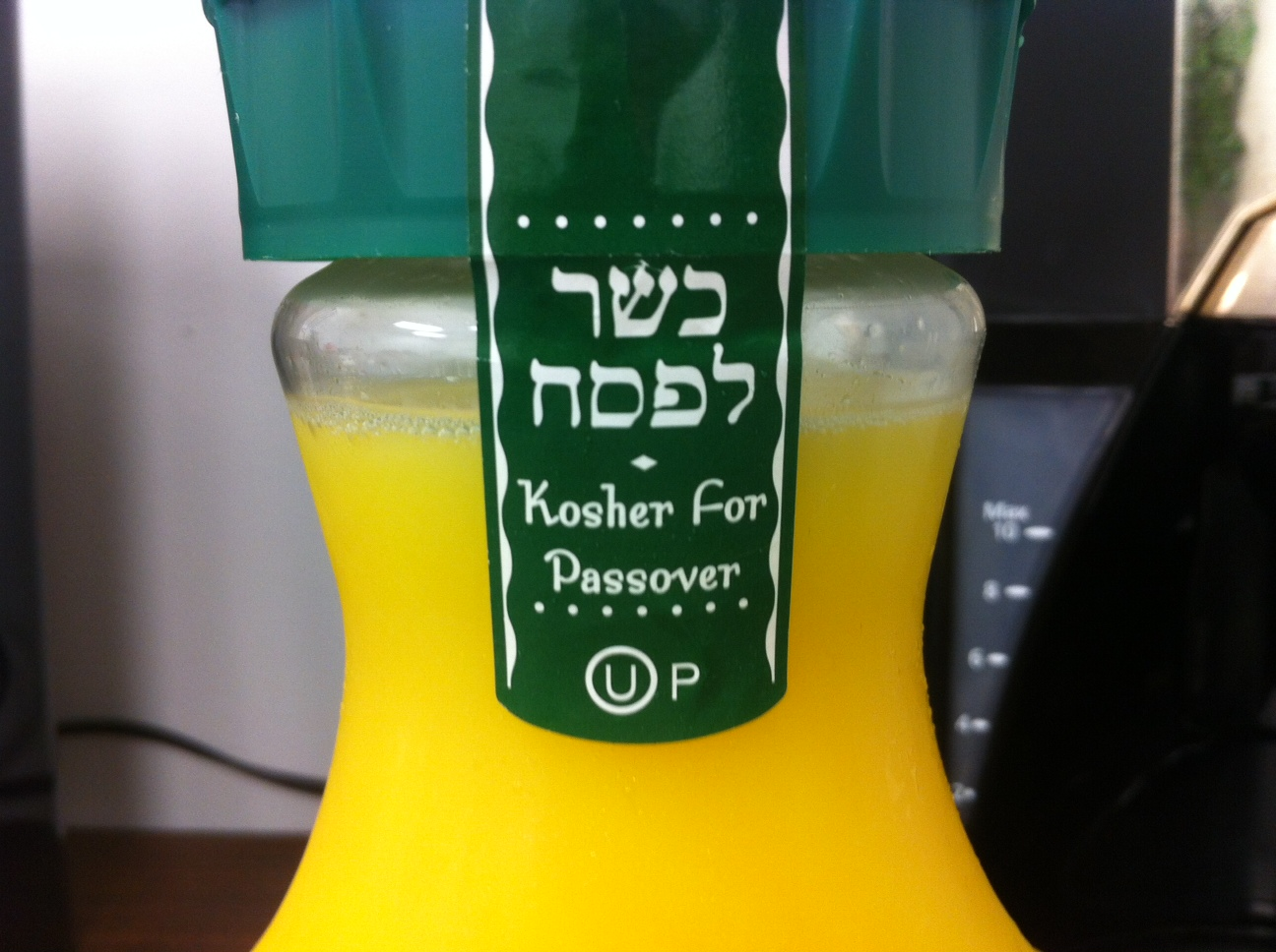 An image of kosher orange juice. Disclosing whether or not a food is kosher is one of the most important cultural labels that food and drink exports should use.