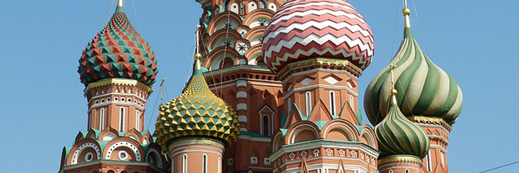 Saint Basil's Cathedral - UN Russian Language Day