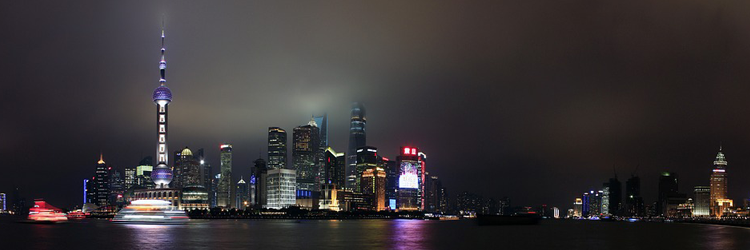 Shanghai - Chinese Dialects