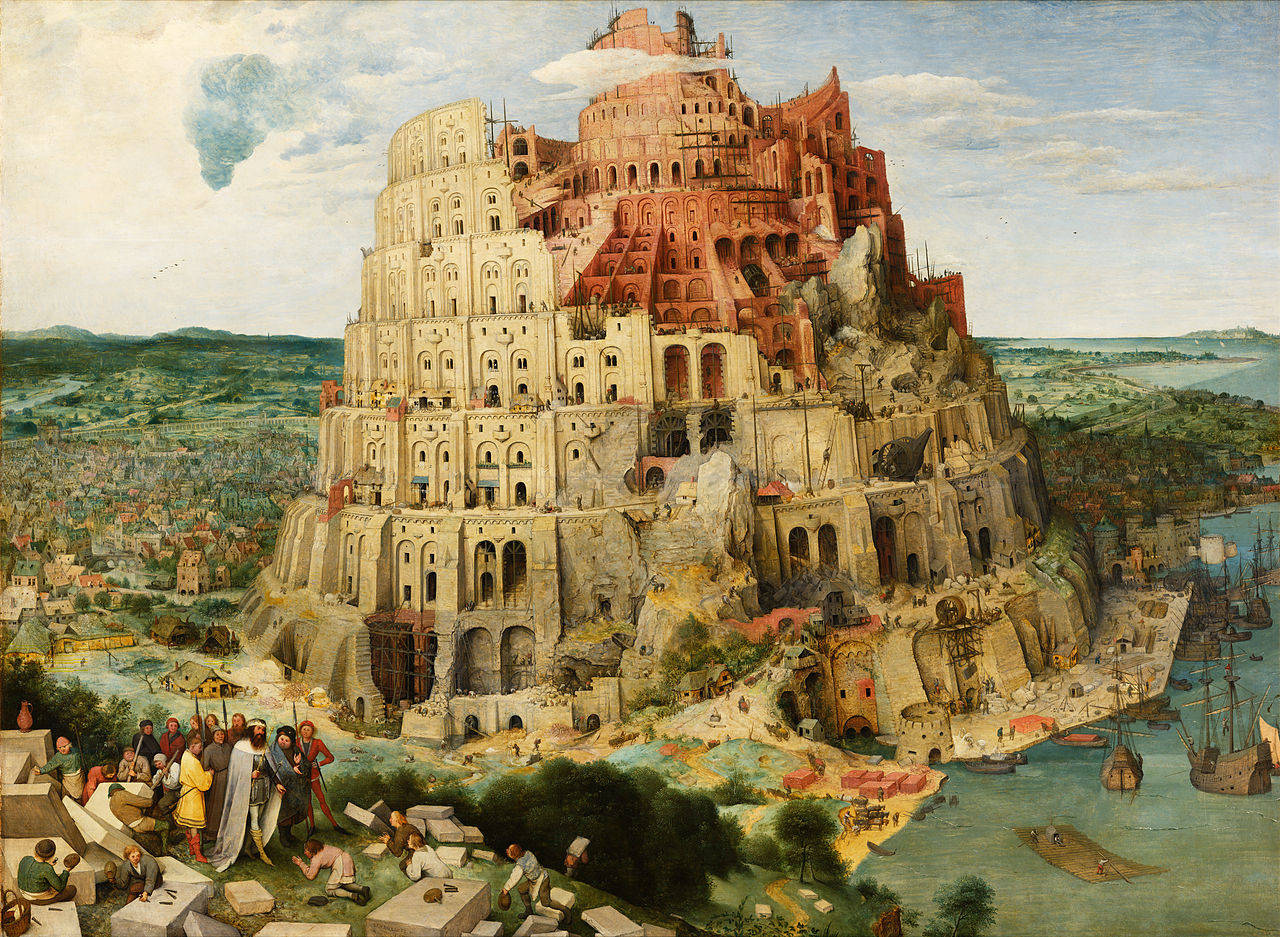 The Tower of Babel - a painting by Pieter Bruegel the Elder used to illustrate the exhibition, Babel: Adventures in Translation.