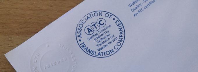 atc-accreditation