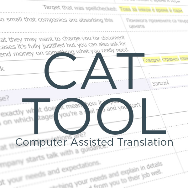 cat-tools-introduction-what-are