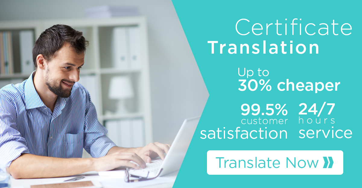 Certificate Translation up to 30% cheaper, 99.5% customer satisfaction, 24/7 services. Translate now!