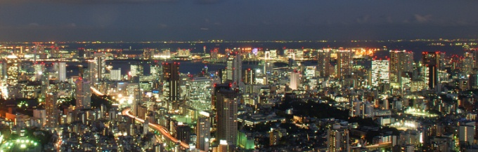 Japanese Translation Services depicted by a japanese city at night