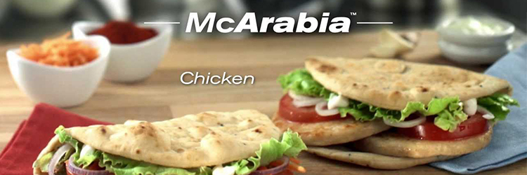 mcarabia-international-mcdonalds