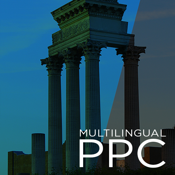 multilingual-ppc-campaign-how-to