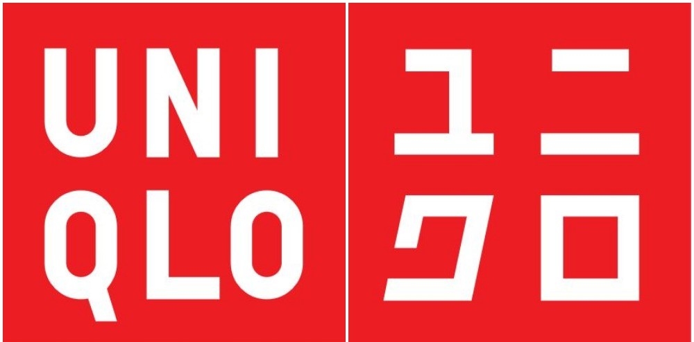 Uniqlo brand logo in Japanese and English languages
