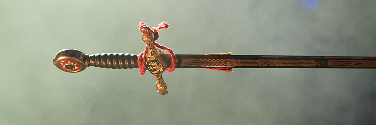 sword blog